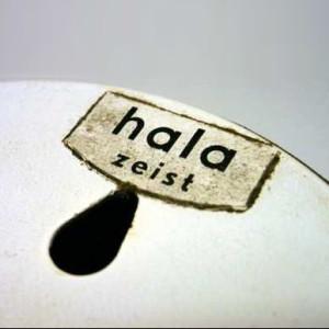 hala-busqet-logo